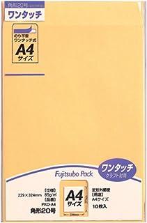 MARUAI 信封 一键式 国际A4 85G 10片装×10包 PKO-A4×10P