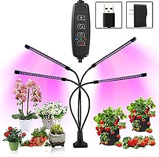 80 LED 室内植物生长灯,40W 全光谱 4 头 9 个可调水平的多肉植物生长灯,室内3/9/12 小时计时器,红蓝光谱,360 度可调节鹅颈