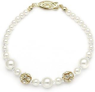 Mariell 象牙色仿珍珠婚礼新娘手链 17.78cm 银金 - 施华洛世奇水晶