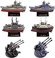 MINITEA 立方体 miniQ World seip 变形4 联合舰队旗舰 大和・三笠 编 6种 已涂装 完成品 8个装 盒装