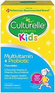 Culturelle 康萃乐 完整的儿童复合维生素,包含益生元的咀嚼片,儿童每日膳食补充剂  有益于吸收和机体系统*   包含LGG,久经考验的益生元,50粒