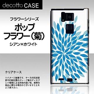 Mach Hurrier(Mach Hurrier) REGZA Phone T-02D / ARROWS A 101F *智能手机套 【可爱 花纹 菊花 图案/青色×白背景】 [透明(透明) 手机壳] cpc-ppfwa113d-t-02d