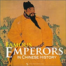 中国古代皇帝(皇家系列)(英文版) (English Edition)