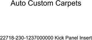 汽车定制地毯 22718-230-1237000000 踢板插入