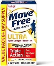Move Free 益節 II型膠原蛋白,硼和HA超三合一片劑(一盒64粒),每天僅需服用1小粒,有益于軟骨和骨頭