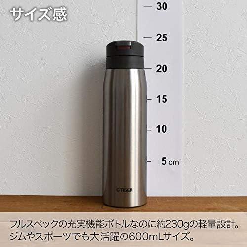 一键开盖,轻量保温保冷:600ml Tiger虎牌 SAHARA系列 不锈钢保温杯MCX-A602