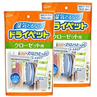 S.T drypet 去湿剂 橱柜用 2片×2个