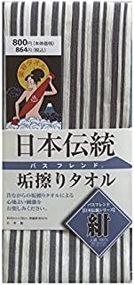 日本传统 磨光毛巾