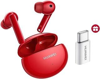Huawei 华为 FreeBuds 4i 无线蓝牙耳机 带主动降噪功能 快速充电 22 小时 红色