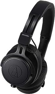 Audio-Technica 铁三角ATH-M60X 专业动态监听头戴式耳机 102dB