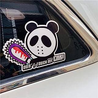 汽车造型乙烯基 Do Not Touch My Car Panda Weapon Warning 搞笑摩托车窗户自行车贴纸贴花 12x9.5cm