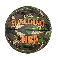 SPALDING 斯伯丁 篮球 5号 橡胶材质 NBA 认证