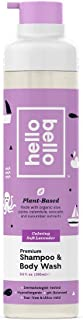 Hello Bello 植物型洗发露和沐浴露 - 舒缓薰衣草