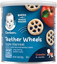 Gerber 嘉宝 磨牙齿轮形饼干,苹果丰收,1.48盎司/42g(6件装)