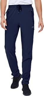VEOBIKE 男式徒步裤弹力速干轻质防水工装户外钓鱼裤可调节底部口袋