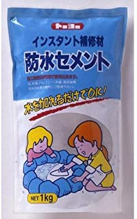 TOYO 防水水泥 1kg