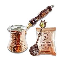 优质手工锤打铜土耳其咖啡壶 - 带刺绣手柄 - Kurukahveci Mehmet Efendi 土耳其咖啡和古董外观勺 - 希腊亚美尼亚阿拉伯咖啡奥斯曼锅