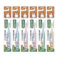 GUM 牙刷 儿童牙刷 #76 [乳牙期用 / 柔软] 6支装 + 附赠赠赠品