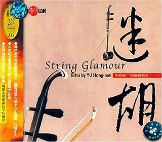进口CD:迷胡 于红梅二胡发烧名曲1(CD)SMCD-1010