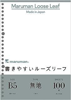 Maruman B5 活页普通 100 张 L1206H