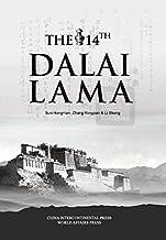 十四世达赖喇嘛(英文版) (English Edition)