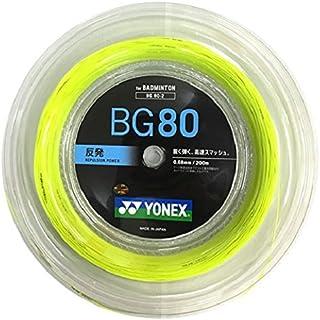 YONEX 尤尼克斯 羽毛球 弹簧 微米80 (0.68mm) BG802 黄色 卷200m