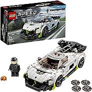 LEGO 乐高 Speed Champions tbd-IP-car-1-2021 多色 (76900)