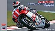 Hasegawa 1/12 Honda NSR500 1989 全日本公路赛场奇 GP500 PENTAX 塑料模型 21721