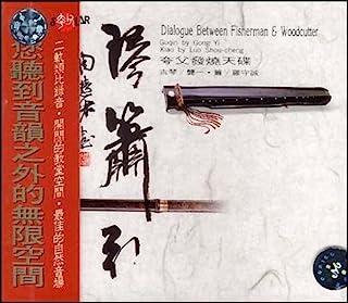 进口CD:琴箫引 夸父发烧天碟(CD)SMCD-1008