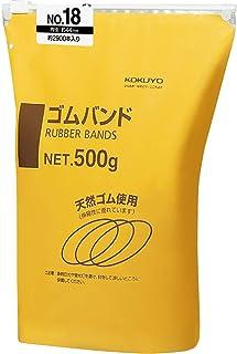 KOKUYO 国誉 橡皮筋带 *8 袋装 2900根 COM-518