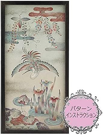 411-10038 古屋加江子「四季的画框」(图案包装)