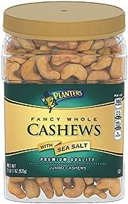 Planters 绅士 Fancy 全腰果带海盐,33.2 盎司(约 935.5 克)可重复密封的罐子 - 成人零食,采用简单成分制成 - 优质必需营养来源 - 犹太洁食