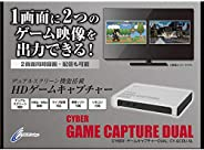 CYBER 游戏采集 DUAL - PS4 Switch