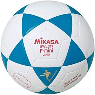 Mikasa D94 室内系列足球