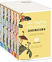 美国经典语文课本:McGuffey Readers(英文原版)(同步导学版)(套装共6册) (西方原版教材与经典读物) (English Edition)