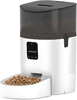 PUPSAND 自动猫喂食器 7 升蓝牙狗狗食物分配器,定时宠物喂食器自动可编程分量控制 每天 1-8 餐和 10 秒录音机,适用于小型/中型宠物