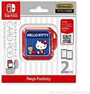 Sanrio 三丽鸥卡通角色 卡片包 for Nintendo Switch Hello Kitty