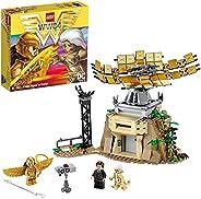 LEGO 乐高 DC系列 神奇女侠对战豹女 玩具 76157