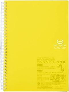 Lihit Lab 蘇菲蒂 麻花筆記本 半B5 29孔 黃色 N2611-5