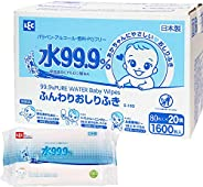 LEC 柔软型婴儿用湿巾 80片×20包(1600片)含水分99.9%