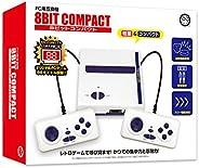(FC用兼容机器 8位小型【8BIT COMPACT】