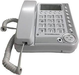 KASHIMURA 电话机 带留守功能 简约电话 对应号码显示 发光表盘背景灯 来电记录30件 发信历史记录10件 留守录消息59个 转盘功能 支持免提功能 支持接听电话 拨号线(10PPS/20PPS)/推向线两用 NSS-09