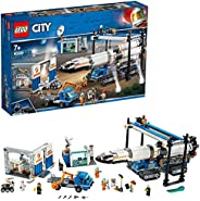 LEGO 乐高 城市系列 巨大火箭的组装工厂 60229 积木玩具 男孩