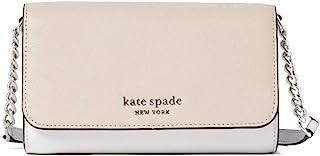 Kate Spade 凯特丝蓓 New York Cameron 小号翻盖斜挎包