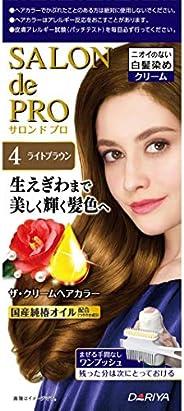 SALON de PRO 染色膏(白发用)50+50克