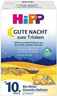 HiPP 喜宝 Bio 牛奶谷物奶粉 晚安奶粉 适用于10月以上婴儿,4盒装(4 x 500g)
