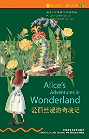 爱丽丝漫游奇境记(2级) (书虫·牛津英汉双语读物(2级) Book 1) (English Edition)
