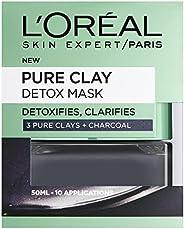 L'oreal Paris 巴黎欧莱雅 Pure Clay黑炭排毒面膜,深层清洁皮肤,适用于所有皮肤类型 50 毫升