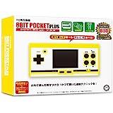 (FC用互换机)8位口袋Plus(附带*AC适配器)【8BIT POCKET PLUS】 - FC