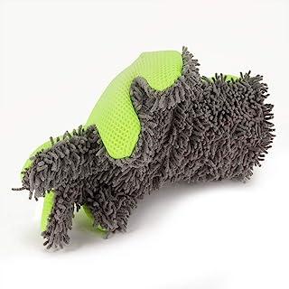AUTOSTYLE 9250203 双面汽车洗手套 - 灰色/*,*